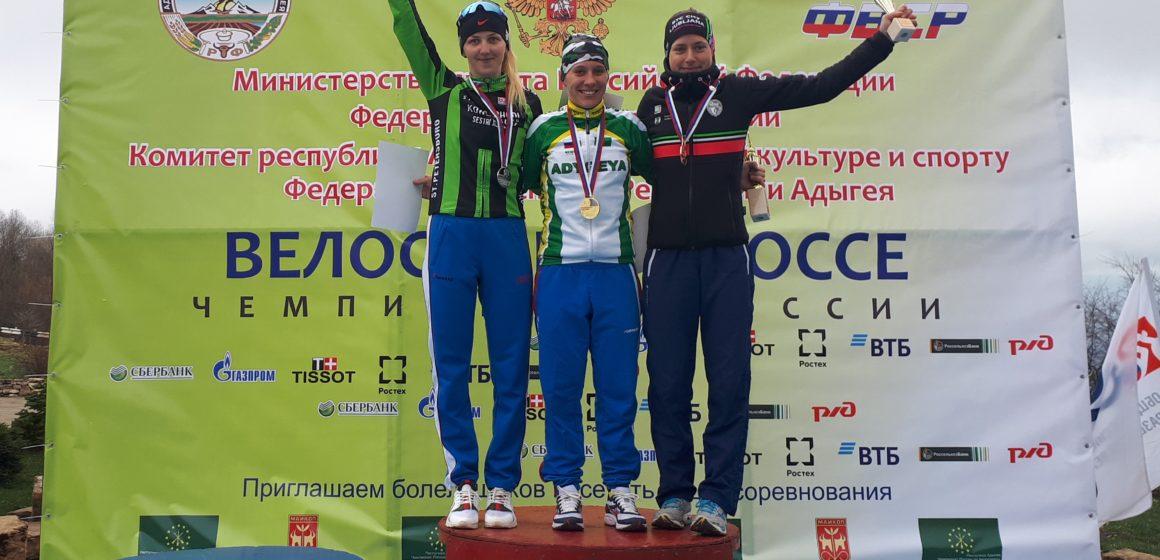 Елизавета Ошуркова выиграла чемпионат России в групповой горной гонке