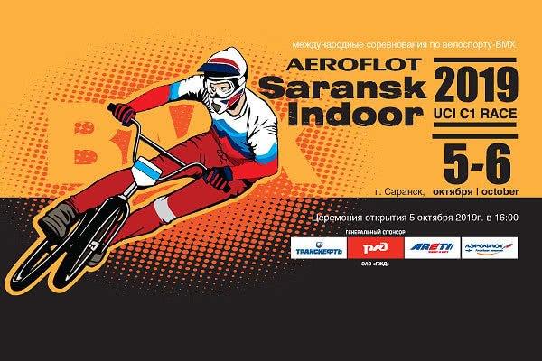 Международные соревновани по BMX Aeroflot Saransk Indoor