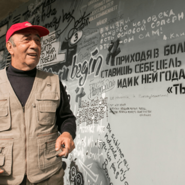 Поздравляем с днем рождения Бориса Хабаловича Шухова!