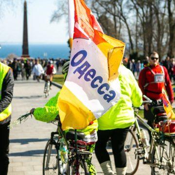 Как не пропустить спортивные события Одессы?