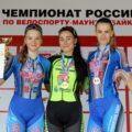 Руслан Боредский и Эльвира Хайруллина — чемпионы России в многодневной гонке