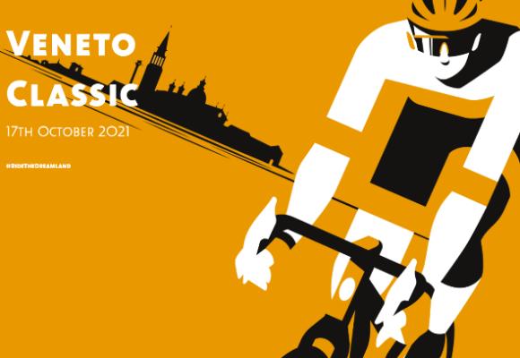 Результаты: Veneto Classic-2021